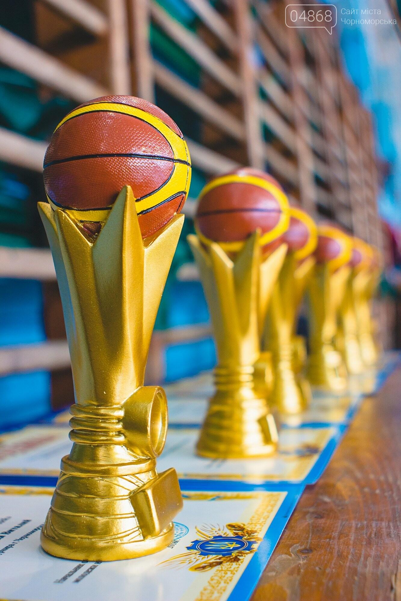 Чемпионат по баскетболу завершился победой команды Черноморска, фото-10