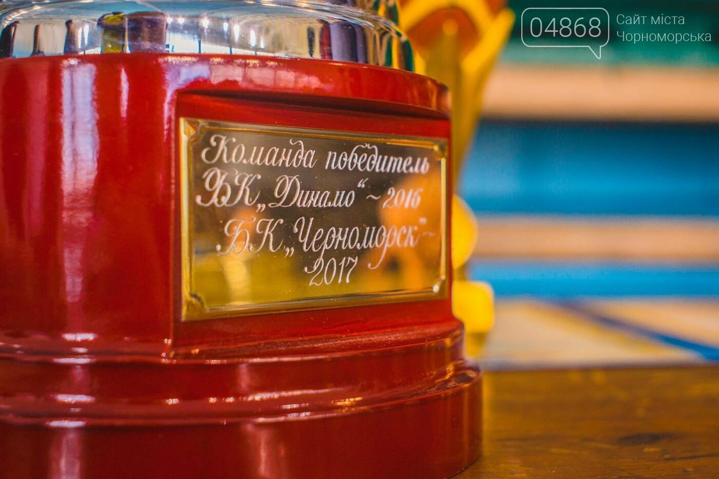 Чемпионат по баскетболу завершился победой команды Черноморска, фото-11