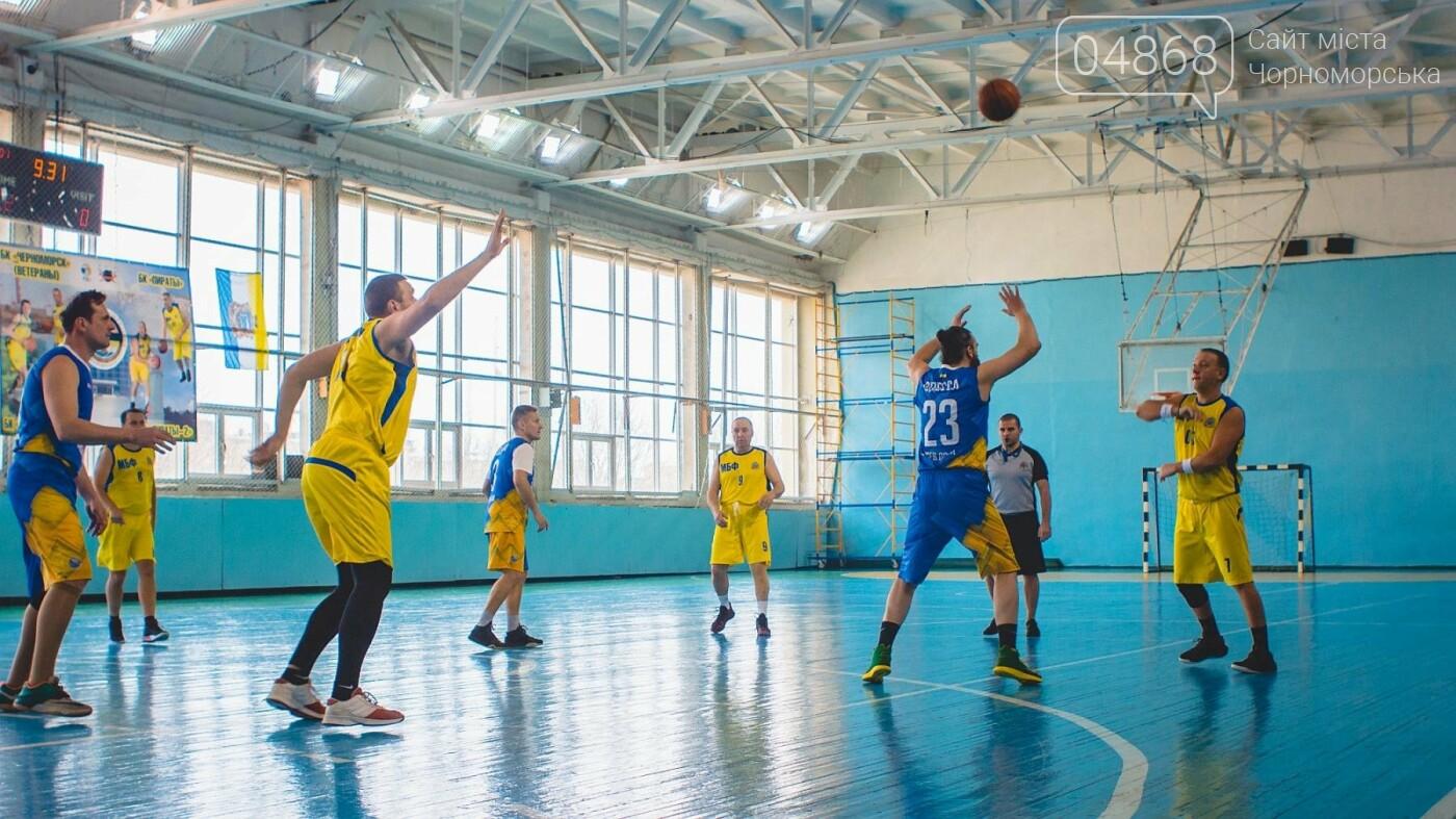 Чемпионат по баскетболу завершился победой команды Черноморска, фото-8