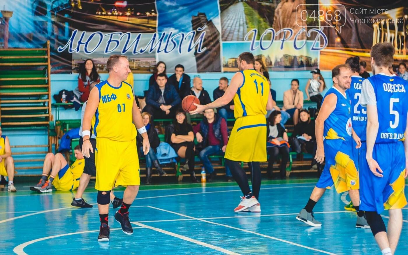 Чемпионат по баскетболу завершился победой команды Черноморска, фото-12