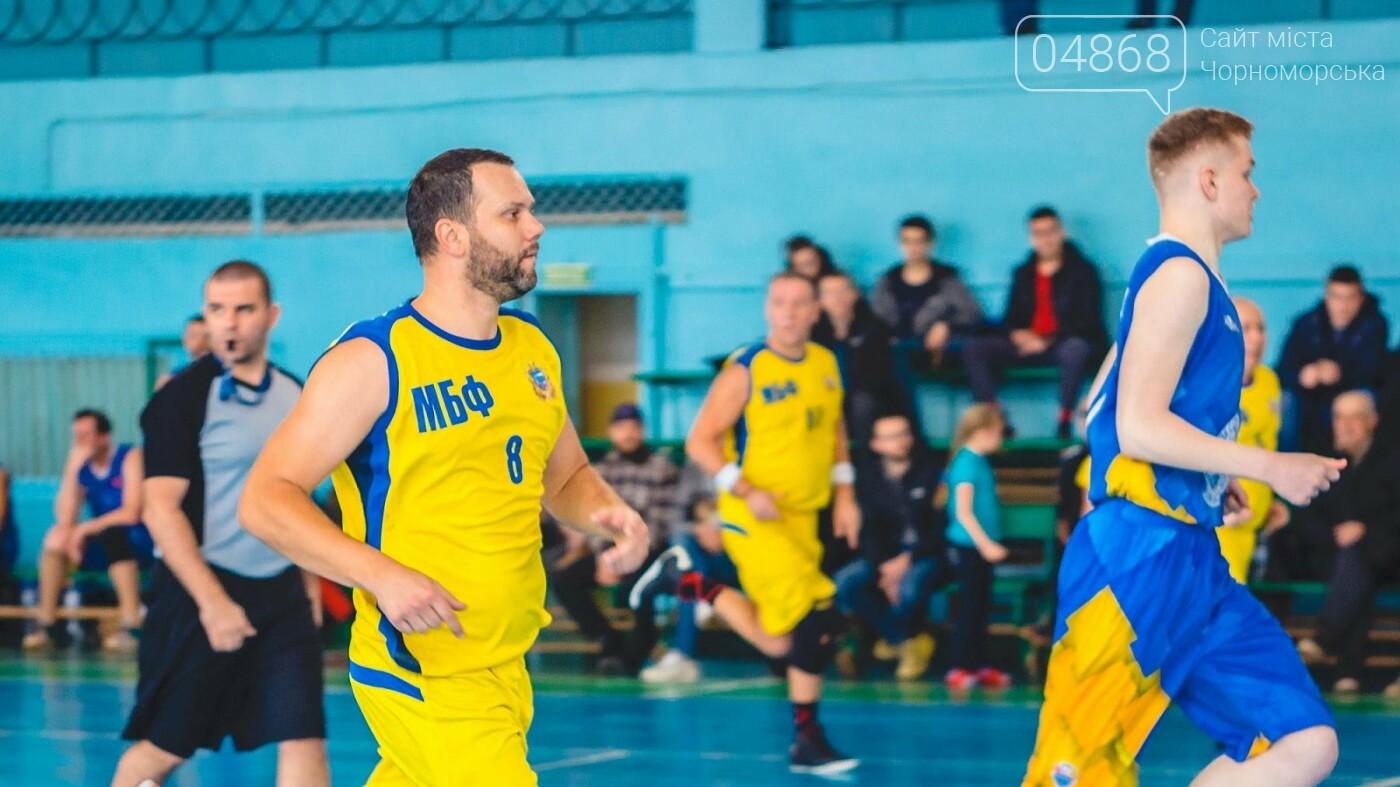 Чемпионат по баскетболу завершился победой команды Черноморска, фото-6