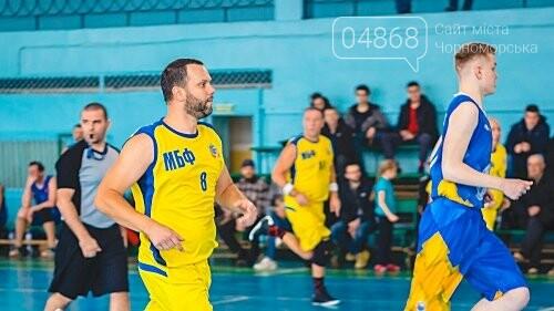 Чемпионат по баскетболу завершился победой команды Черноморска, фото-2