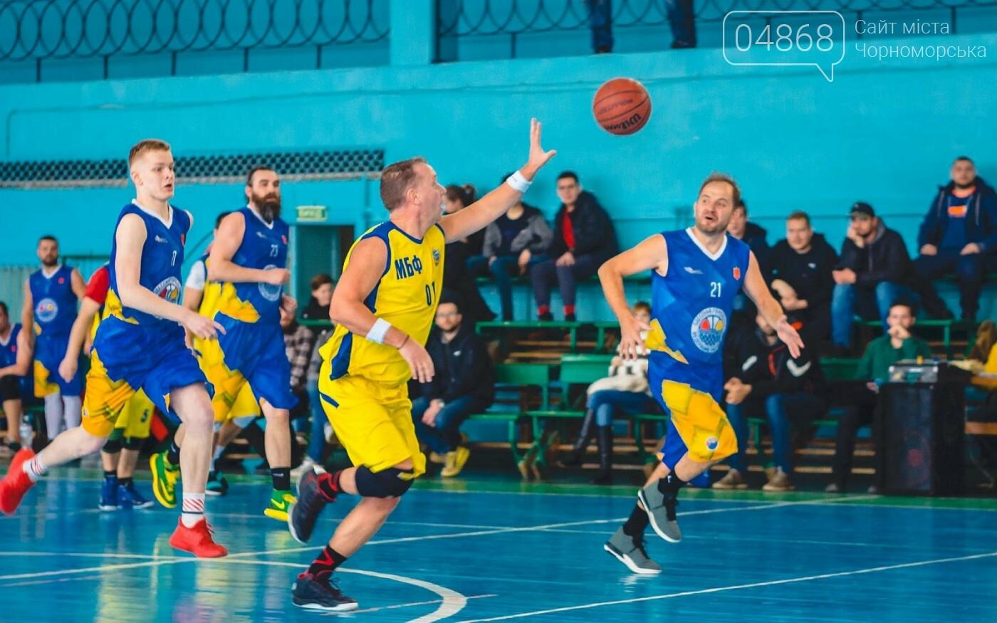 Чемпионат по баскетболу завершился победой команды Черноморска, фото-4