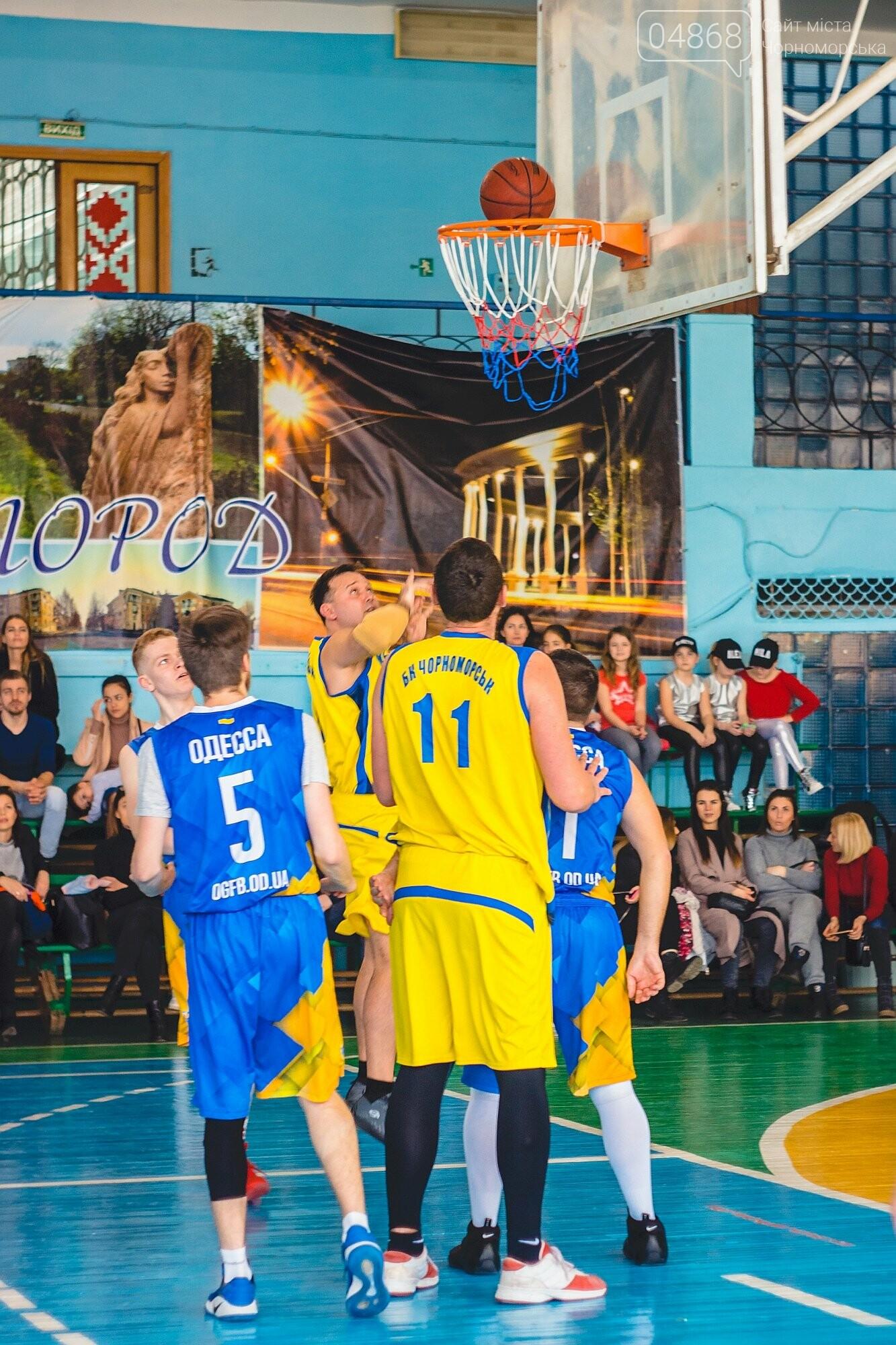 Чемпионат по баскетболу завершился победой команды Черноморска, фото-13