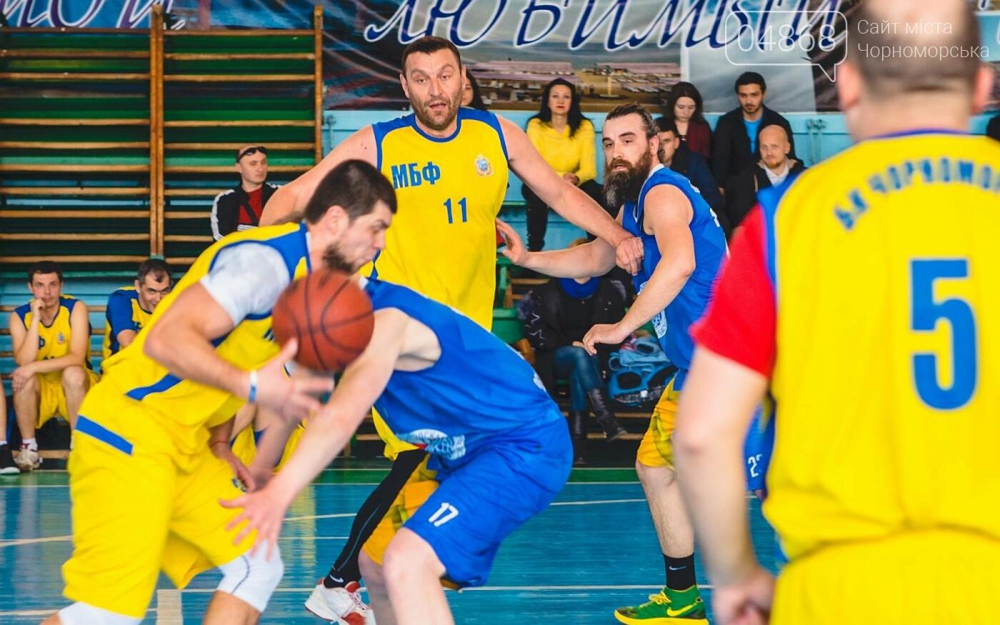 Чемпионат по баскетболу завершился победой команды Черноморска, фото-3