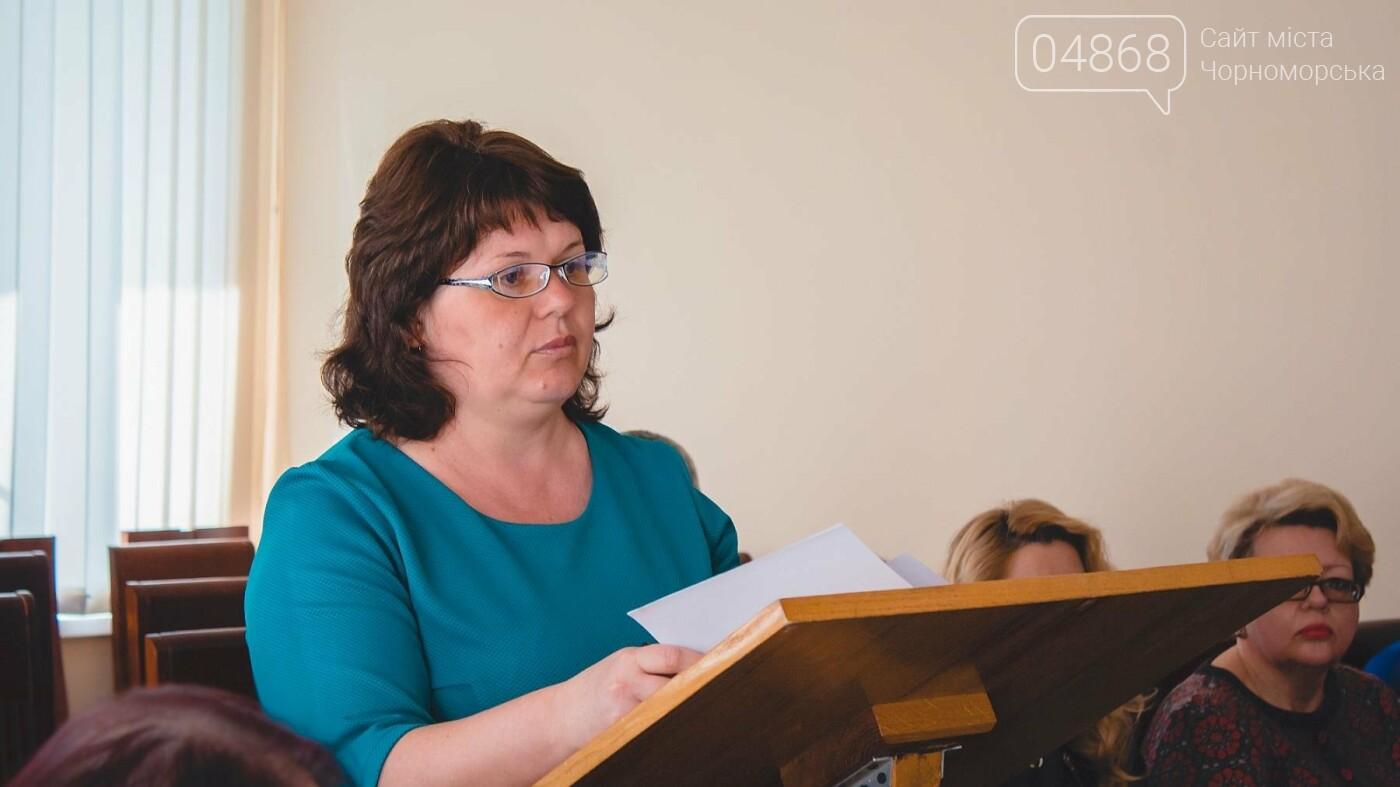 План благоустройства и мероприятий ко Дню рождения Черноморска принят на заседании исполкома, фото-6