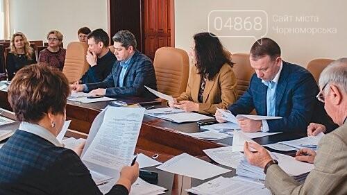 План благоустройства и мероприятий ко Дню рождения Черноморска принят на заседании исполкома, фото-3