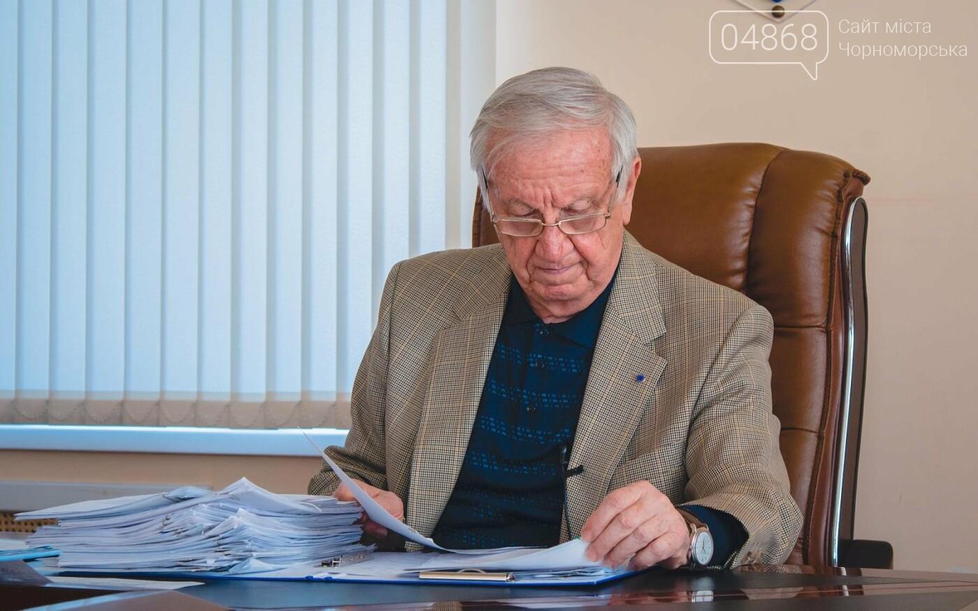 План благоустройства и мероприятий ко Дню рождения Черноморска принят на заседании исполкома, фото-7