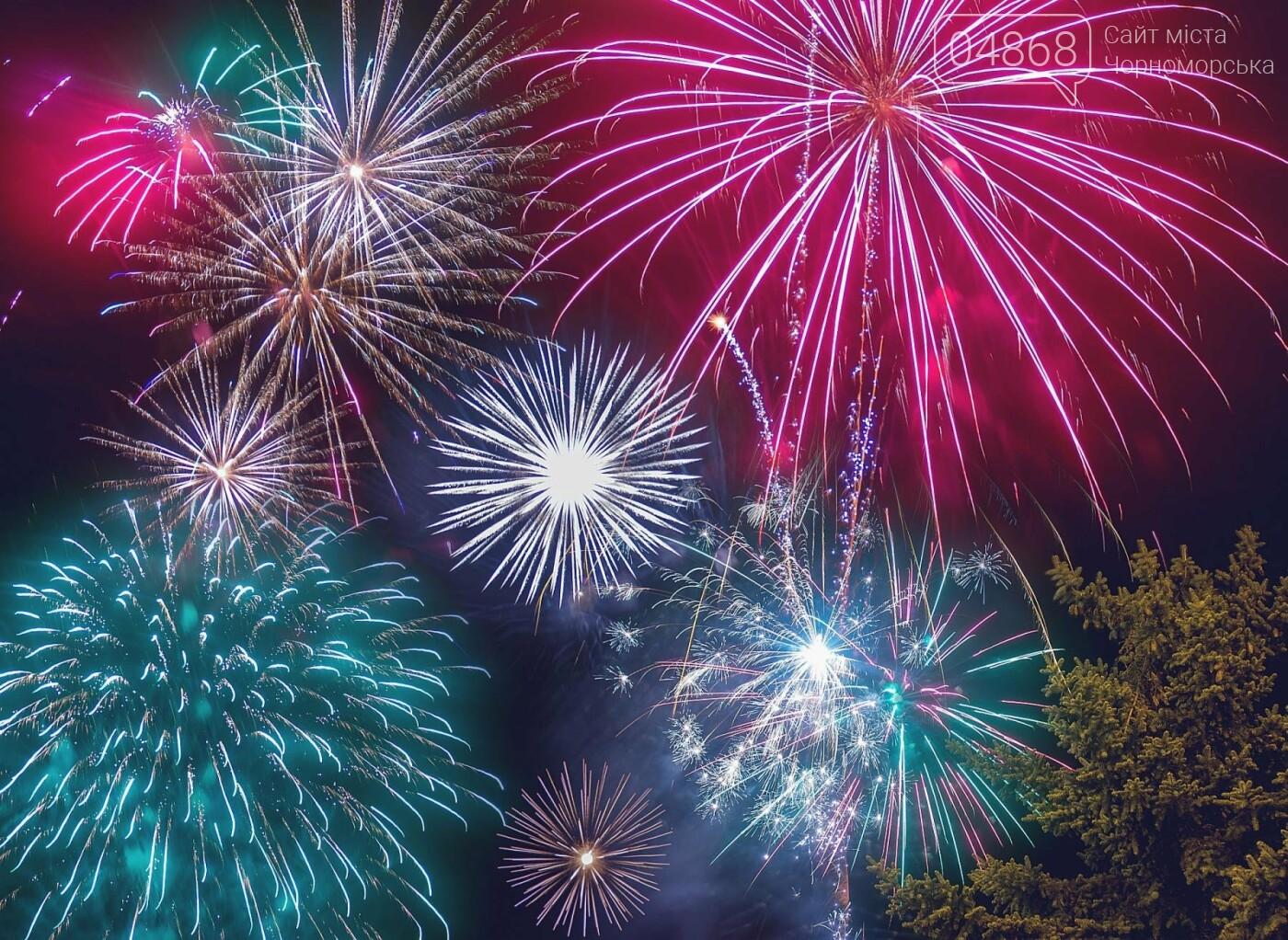 План благоустройства и мероприятий ко Дню рождения Черноморска принят на заседании исполкома, фото-13