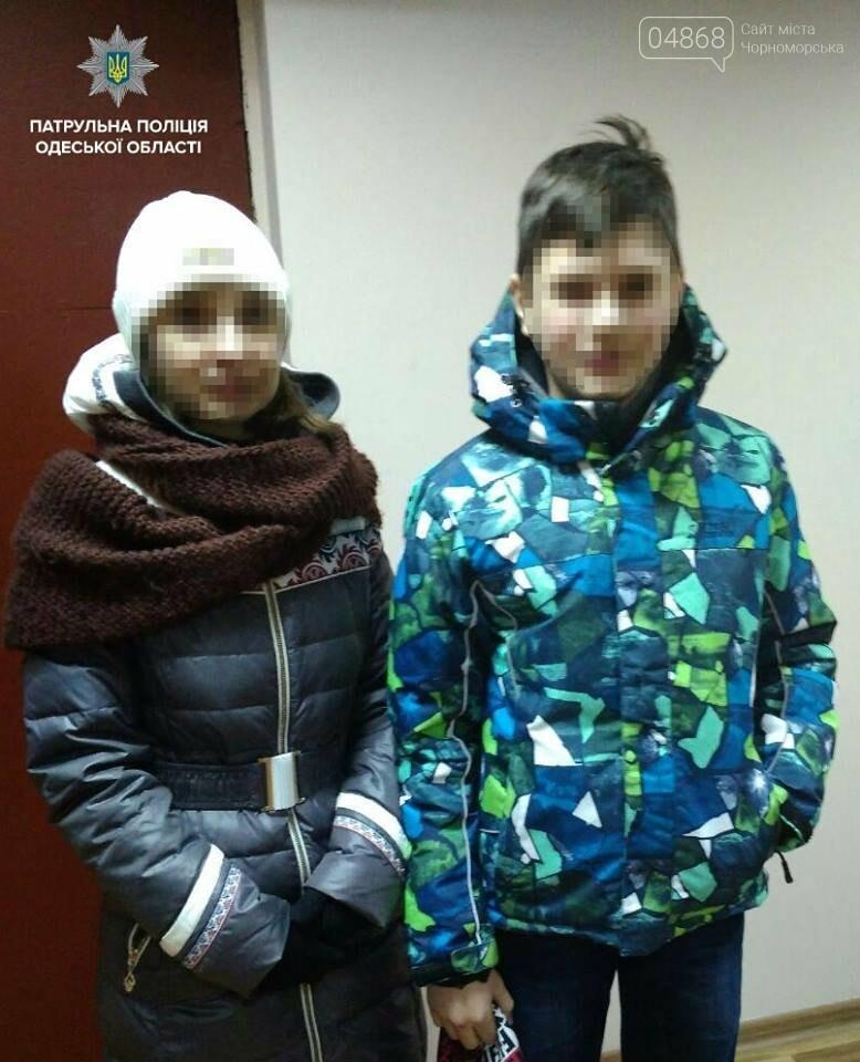Патрульные Одессы вернули несовершеннолетнего парня из Черноморска в семью, фото-1