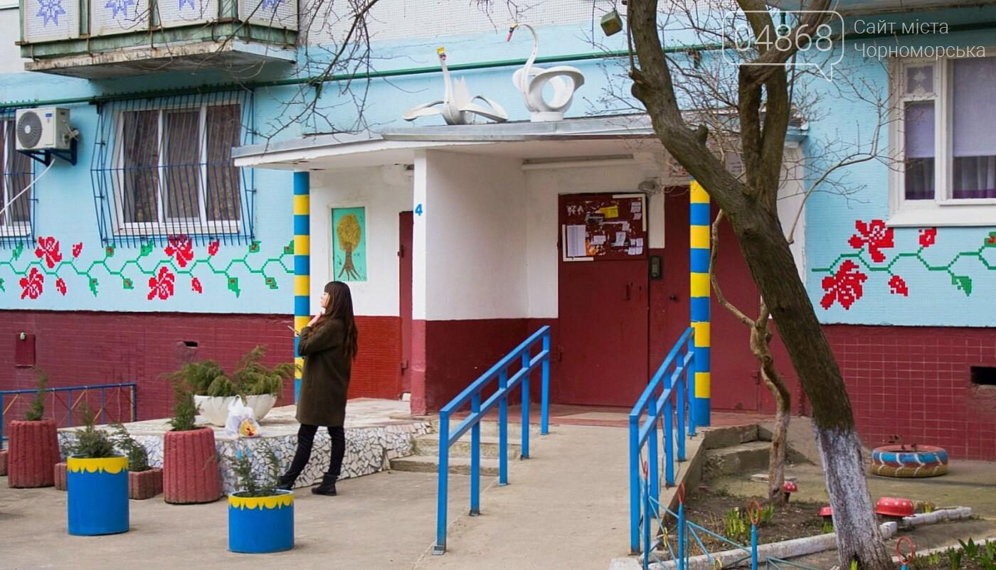 Подъезды-конкурсанты Черноморска прошли оценивание, фото-10