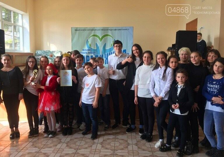 В Черноморске прошёл фестиваль-конкурс «Ради жизни», фото-10