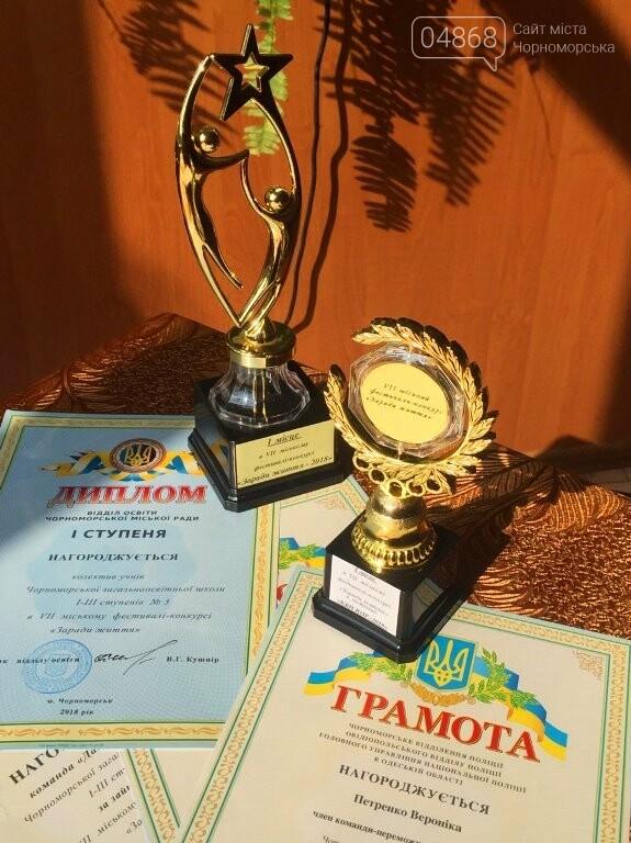 В Черноморске прошёл фестиваль-конкурс «Ради жизни», фото-3