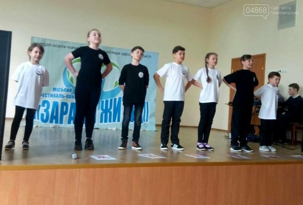 В Черноморске прошёл фестиваль-конкурс «Ради жизни», фото-11