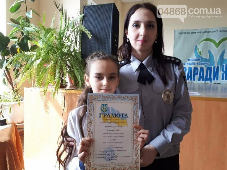 В Черноморске прошёл фестиваль-конкурс «Ради жизни», фото-6