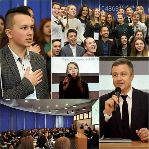 В «Национальный детский совет Украины» вошла юная жительница Черноморска Екатерина Солтык, фото-5