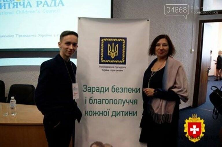 В «Национальный детский совет Украины» вошла юная жительница Черноморска Екатерина Солтык, фото-12
