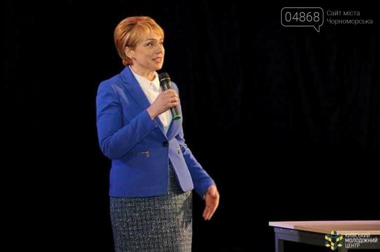 В «Национальный детский совет Украины» вошла юная жительница Черноморска Екатерина Солтык, фото-7