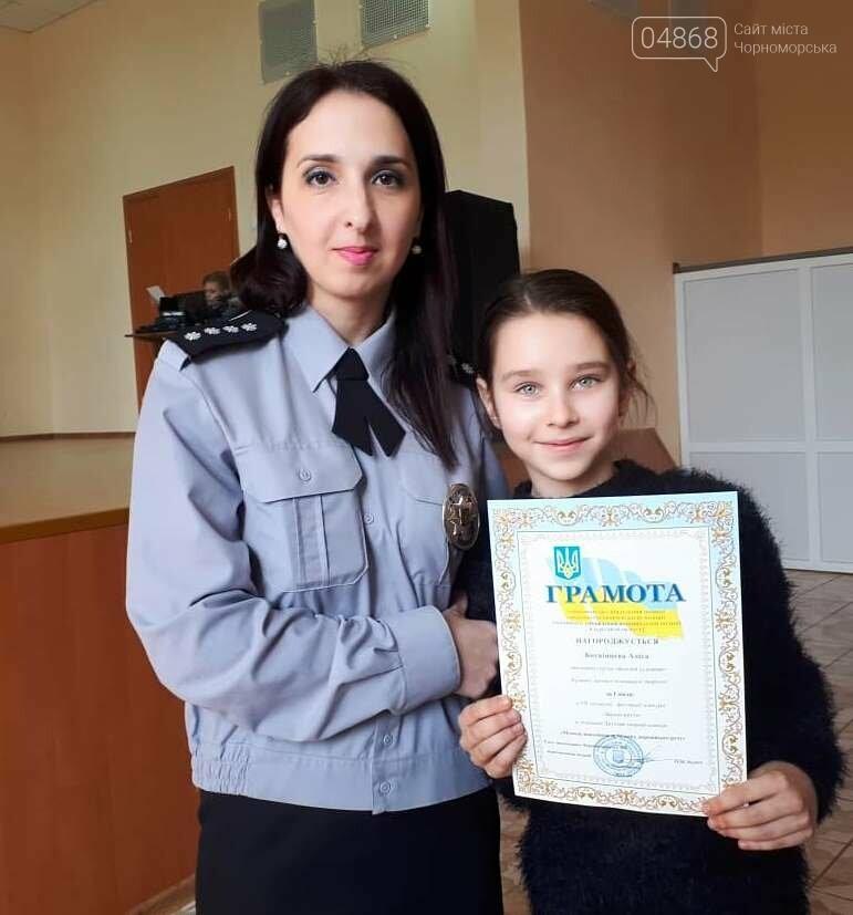 В Черноморске прошёл фестиваль-конкурс «Ради жизни», фото-2