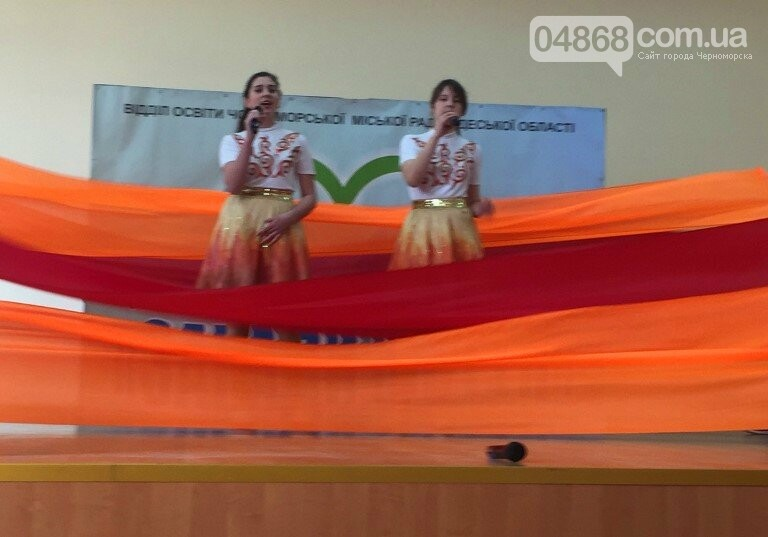 В Черноморске прошёл фестиваль-конкурс «Ради жизни», фото-8
