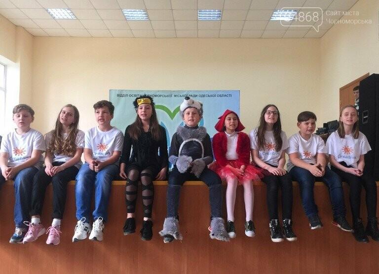 В Черноморске прошёл фестиваль-конкурс «Ради жизни», фото-9