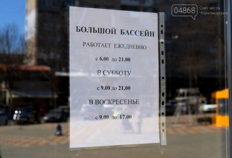 Бассейны «Юности» продолжат свою работу в плановом режиме, а мэрия Черноморска предоставит детям бесплатные абонементы для их посещения, фото-7