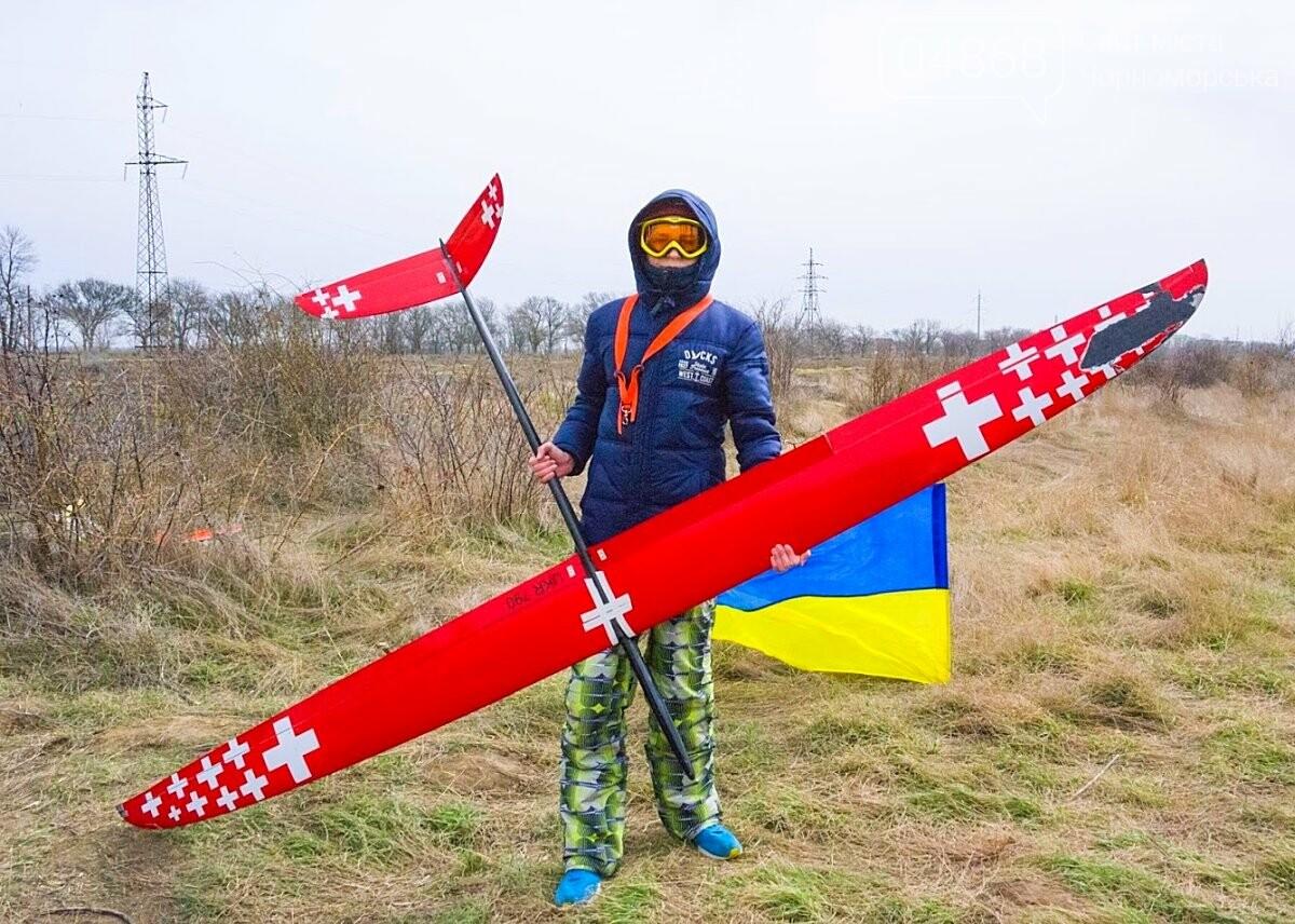 Авиамоделисты Черноморска победили на 1 этапе Кубка Украины, фото-10