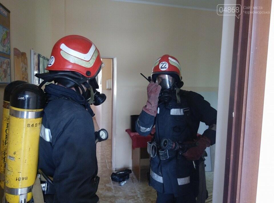 Черноморские спасатели провели учения на территории учебно-воспитательного комплекса города, фото-1