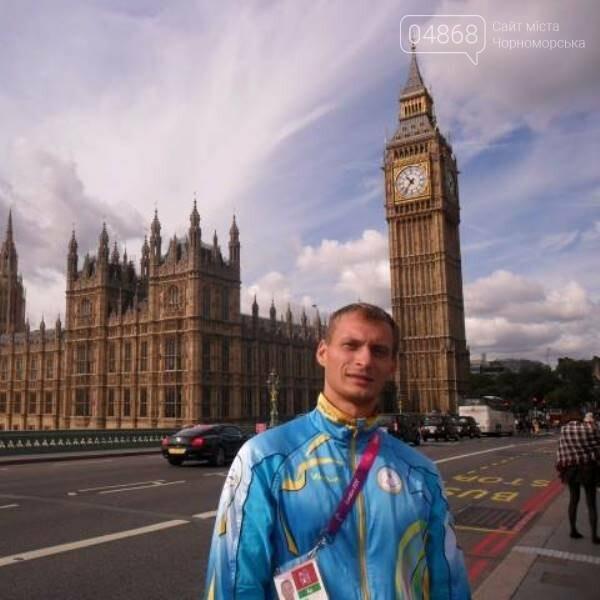 Черноморский спортсмен-паралимпиец Андрей Онуфриенко получил стипендию Президента Украины, фото-3