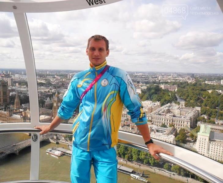 Черноморский спортсмен-паралимпиец Андрей Онуфриенко получил стипендию Президента Украины, фото-2