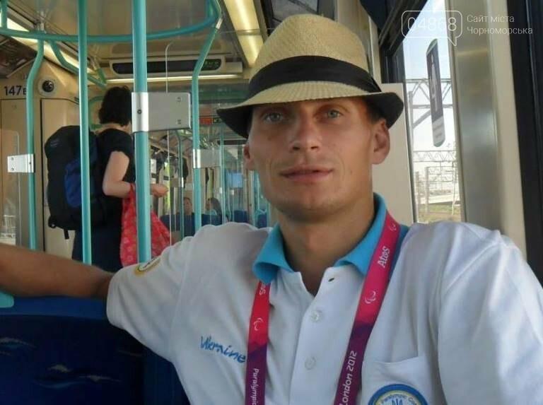 Черноморский спортсмен-паралимпиец Андрей Онуфриенко получил стипендию Президента Украины, фото-8