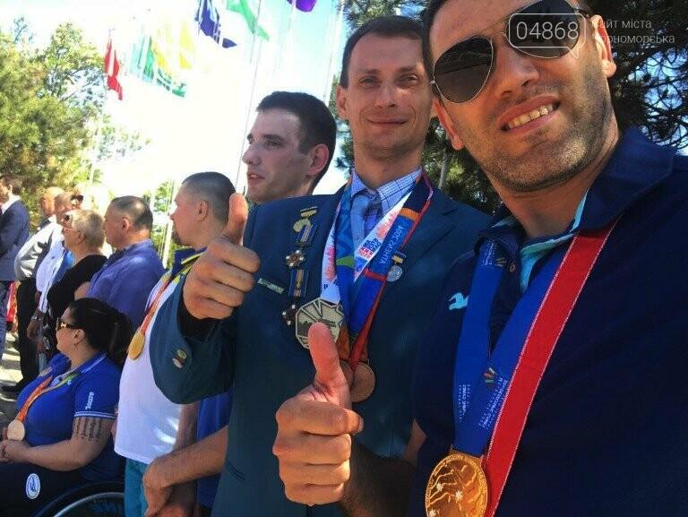 Черноморский спортсмен-паралимпиец Андрей Онуфриенко получил стипендию Президента Украины, фото-1