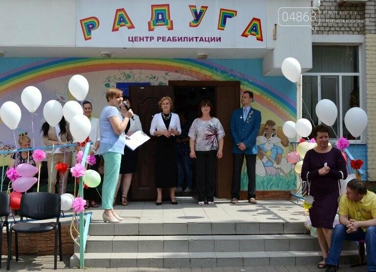 Черноморский спортсмен-паралимпиец Андрей Онуфриенко получил стипендию Президента Украины, фото-7