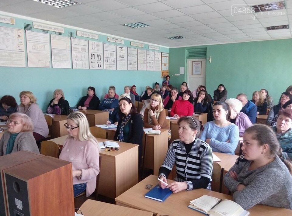 В школе №3 спасатели Черноморска провели внеплановый инструктаж по эвакуации детей , фото-2