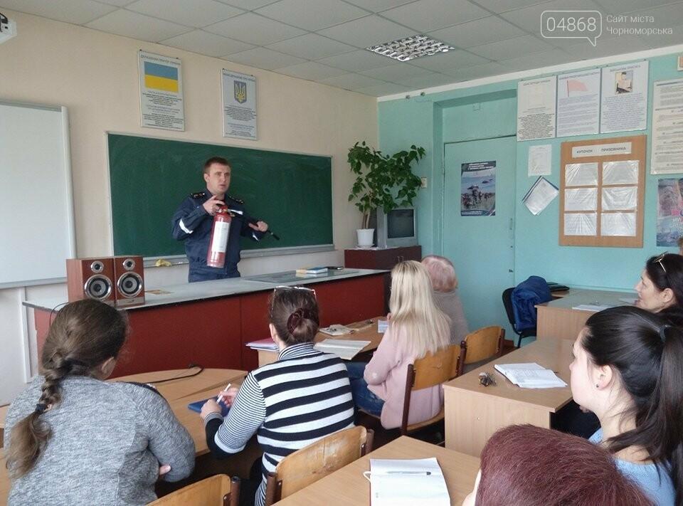 В школе №3 спасатели Черноморска провели внеплановый инструктаж по эвакуации детей , фото-1