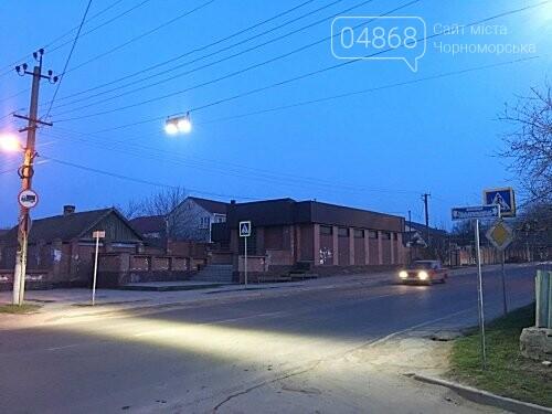 В Черноморске установили ещё 3 светодиодных подсветки пешеходных переходов, фото-3