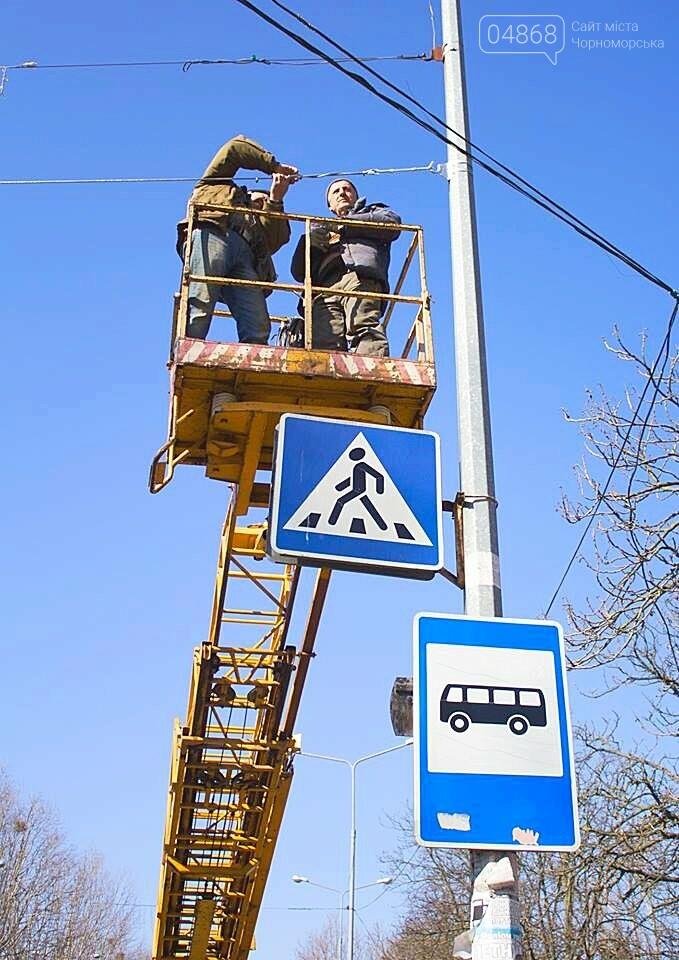 В Черноморске установили ещё 3 светодиодных подсветки пешеходных переходов, фото-5