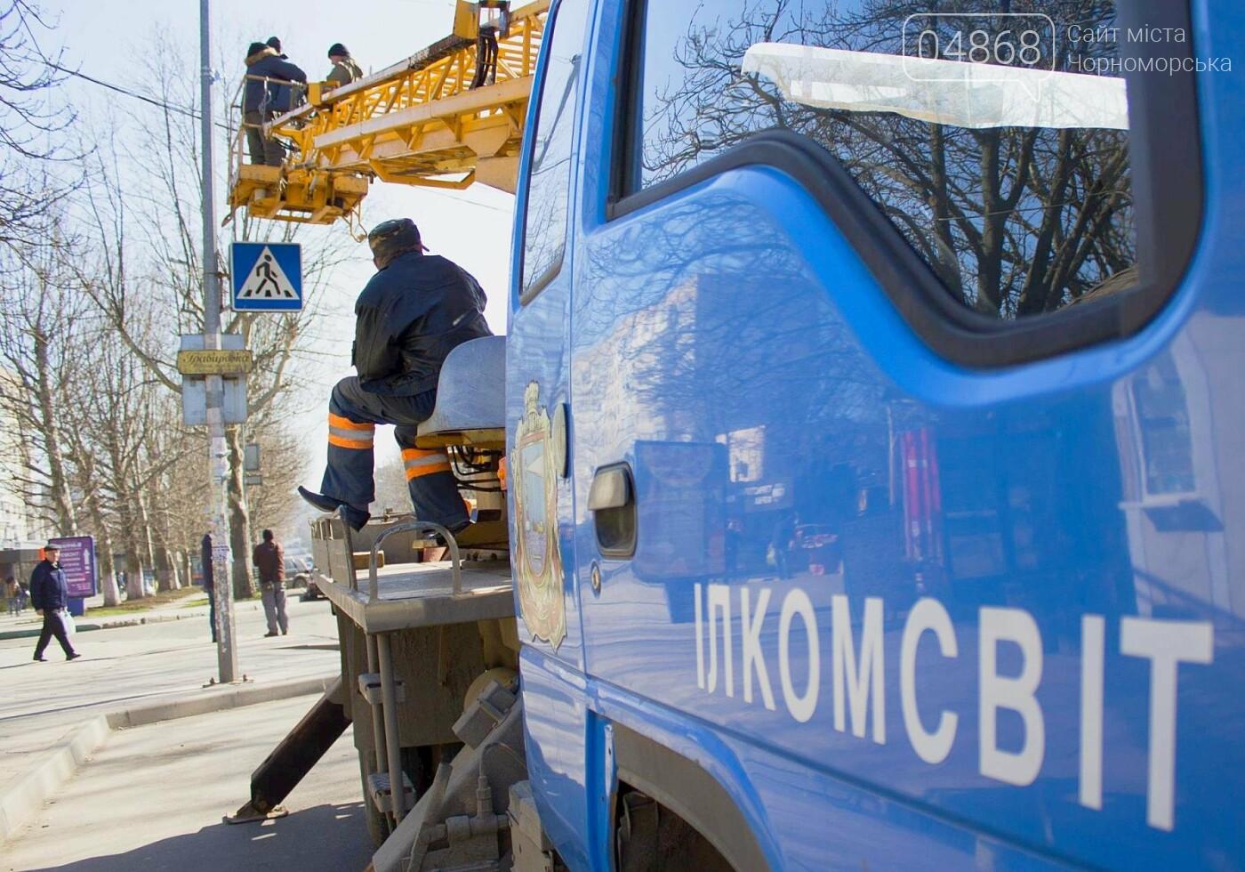 В Черноморске установили ещё 3 светодиодных подсветки пешеходных переходов, фото-7