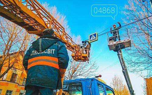 В Черноморске установили ещё 3 светодиодных подсветки пешеходных переходов, фото-1