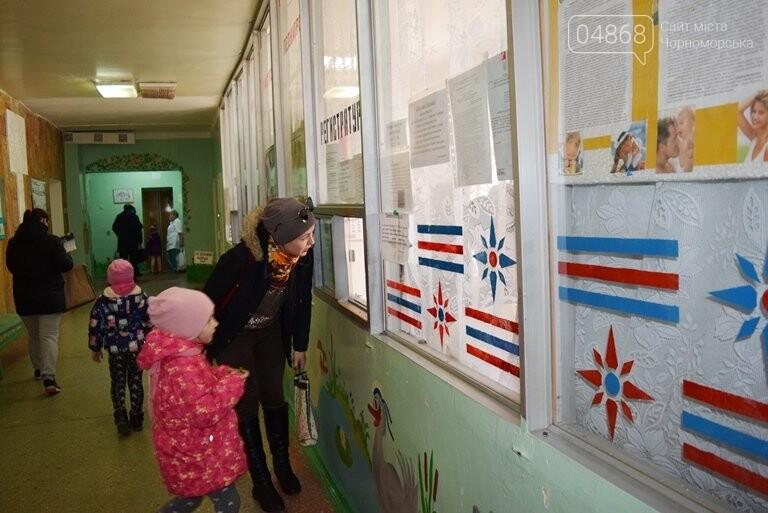«Семейный доктор» для черноморцев: Елена Кузарь расскажет, как подписать договор с терапевтом и педиатром, фото-1