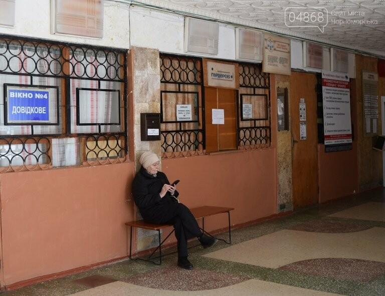 «Семейный доктор» для черноморцев: Елена Кузарь расскажет, как подписать договор с терапевтом и педиатром, фото-2