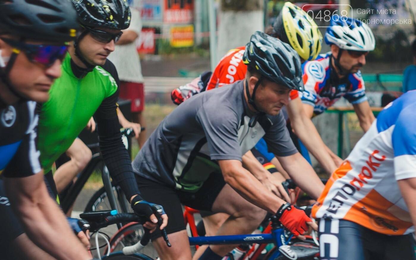 Спортсмены из Черноморска примут участие в Международном велоралли , фото-5
