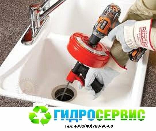 Как прочистить канализацию в квартире, кафе  или ресторане Черноморска и  области Одессы, фото-3