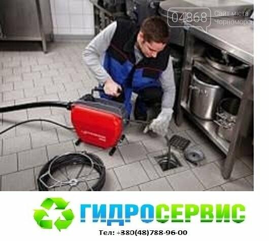 Как прочистить канализацию в квартире, кафе  или ресторане Черноморска и  области Одессы, фото-2