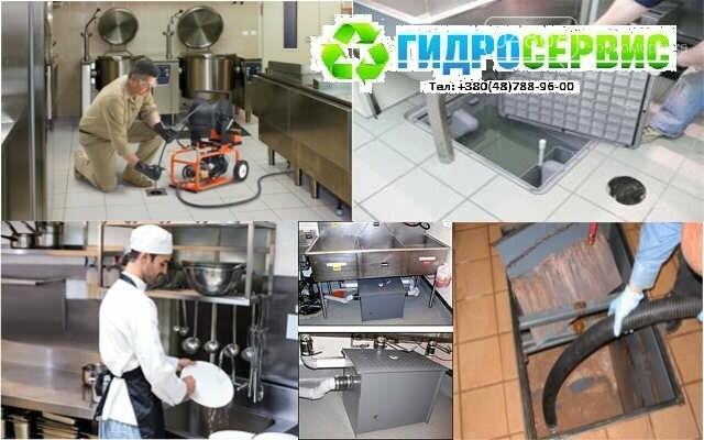Как прочистить канализацию в квартире, кафе  или ресторане Черноморска и  области Одессы, фото-1