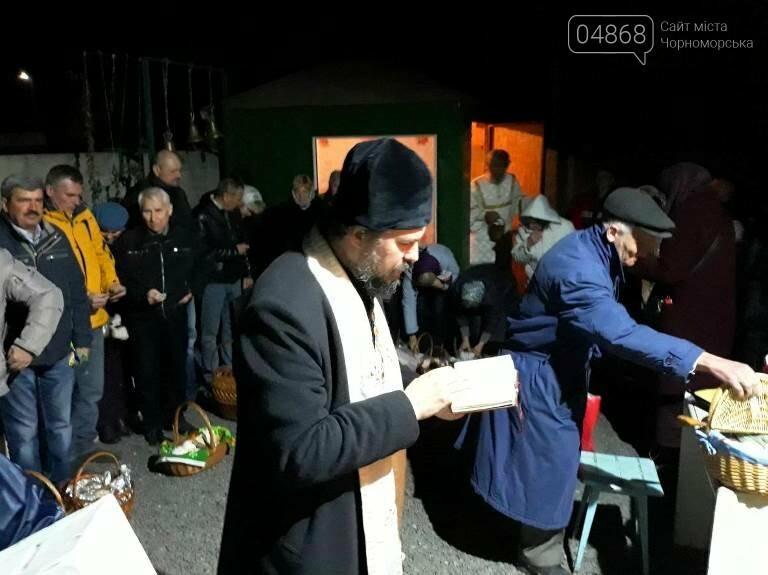 Пасхальные праздники в Черноморске: Благодатный огонь из Иерусалима и дежурство полиции, фото-8