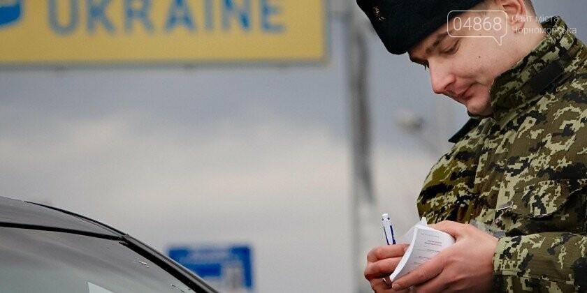 В Черноморском порту гражданин Грузии пытался подкупить пограничников, фото-1