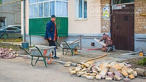 Черноморск готовится ко Дню рождения , фото-1