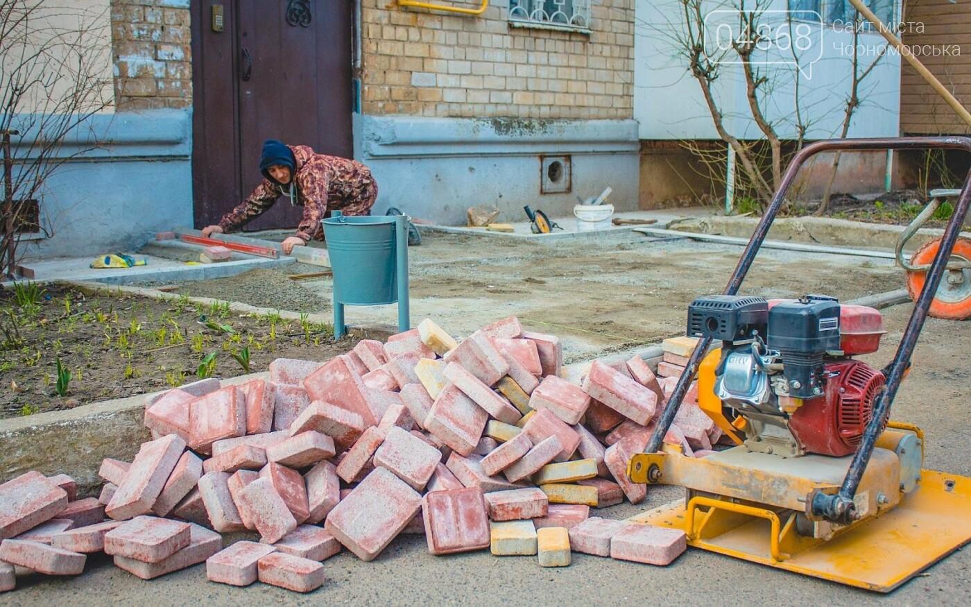 Черноморск готовится ко Дню рождения , фото-8