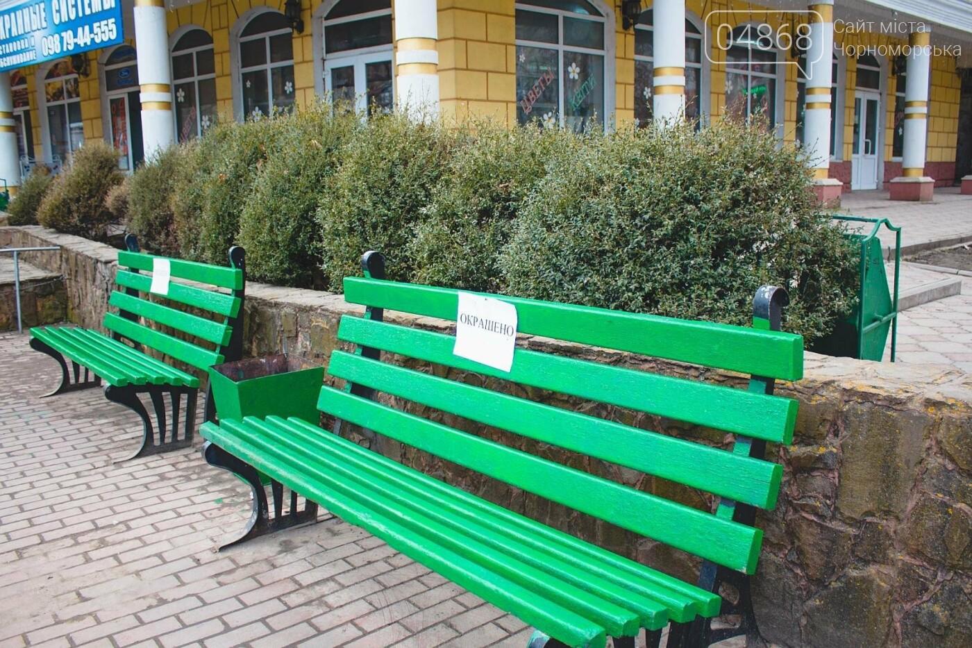 Черноморск готовится ко Дню рождения , фото-9